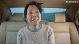 蓬莱间:卖咸鱼的老阿姨想让白起当上门女婿