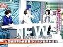 麻辣直通车-20130516