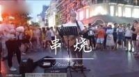 武汉街头歌手唱《友情岁月》《李白》《空城》《情非得已》, 把大师兄都听傻了