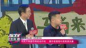 《幸福马上来》北京发布会,冯巩现场金句不断