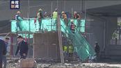 广州地陷事故被困3人仍未找到,专家回应回填原因