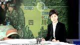 四川九寨沟7.0级地震 多路消防救援力量挺进灾区