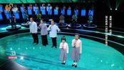 湖北房县合唱团《诗经》演唱
