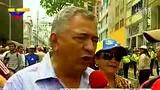 委内瑞拉新闻1