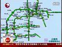 5月3日上海市路况信息7:56 [看东方]