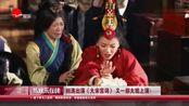刘涛出演《大宋宫词》 又一部大戏上演!