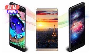 「科技日报社」17年十大最受期待手机 iPhone 8售价曝光
