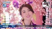 A【AKB48 十周年纪念】再聚会,成员感动合唱