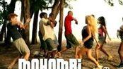 Mohombi - Bumpy Ride Dance Instructional