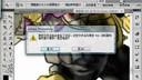 oeasy教你玩转Photoshop 文件-自动内容应- 第86集.[www.xdkeji.com]