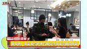 撒狗粮!郭富城与娇妻方媛街头甜蜜亲吻超恩爱-搜狐视频娱乐播报2018年第1季-搜狐视频娱乐播报
