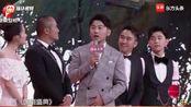 《白鹿原》舞台致敬导演刘进!李沁露肩装美到不行,雷佳姨萌了