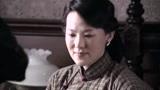 悬崖:周乙的妻子嘱咐着秋妍周乙的生活习惯,秋妍都牢记于心