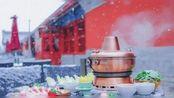 【北京】全部取消!故宫取消年夜饭:2000元订金已返还