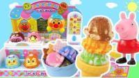 小猪佩奇彩泥冰淇淋 汪汪队可可小爱在熊熊乐园