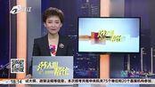"""""""西湖公益跑助圆微心愿""""93岁的江如珍老人仍想着为社区服务"""