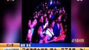 汪峰演唱会破音 观众:又不是第一次!