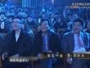赢在中国人物故事:姚劲波