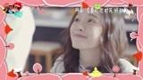 指责前女友辣眼睛游戏狂虐主持人 高瀚宇的妹妹林妍柔又甜又辣