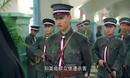 《热血军旗》反革命政变