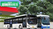 巴士模拟2 - 郑州市v4.0 #4:带速开门不可避 早点18分到达终点 | OMSI 2 郑州市 727路(2/2)