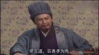 陕西话恶搞三国 奇葩话
