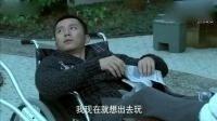 王丽坤推着李晨出去玩, 王丽坤竟然这么对李晨, 大黑牛都快吓哭了