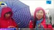 直播看世界:游客挤爆西湖赏断桥残雪