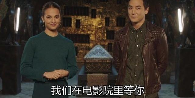 古墓丽影:源起之战(定档预告)