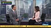 2016-10-25新闻今日谈 杜平:杜特尔特在日本的表现将影响中菲关系