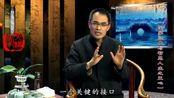 郭继承丨我们的中国心还在吗?一语指出今天社会乱象的根源!