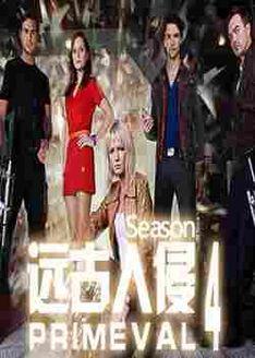 远古入侵第4季(海外剧)