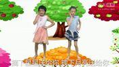 《小苹果儿童舞蹈》