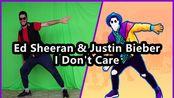 [巴西小哥Kelvin] I Don't Care by Ed Sheeran & Justin Bieber 舞力全开JustDance 2020