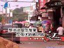 汕头今日视线 2011年09月27日 粤东商网 eastgd.com—在线播放—优酷网,视频高清在线观看