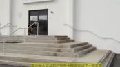 [滑板教学] Christian Flores | 板仔分手切忌劈阶!怎样劈阶才是最好的? #双字#