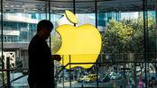 美国这回元气大伤?苹果最新产品取消发布,引72个国家拍手叫好