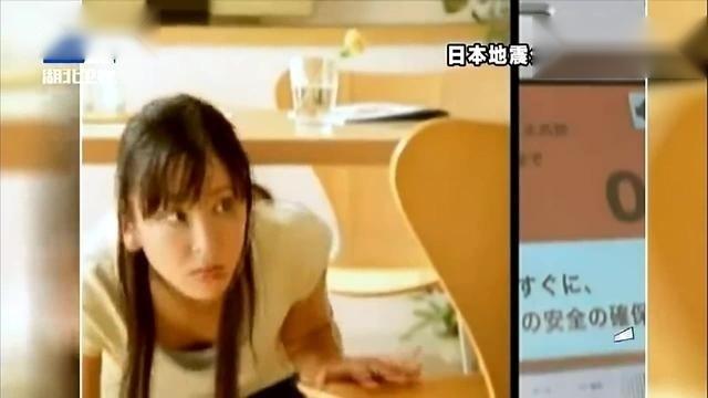 为九寨沟地震祈福!都来看看日本地震公益片,提升地震防范意识