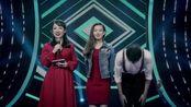 《中国艺考》看王俊凯室友的终极对决