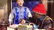 《康熙王朝》明珠和郑经谈判,结果还是谈不妥