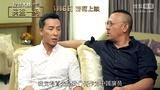 【华影预告】星球大战外传:侠盗一号 中国定档预告片