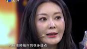 王小骞和老公给恩师献花,当场哭成泪人!