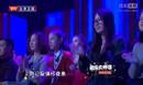 《音乐大师课》第二季 吴骏飞 徐小清 故乡的云