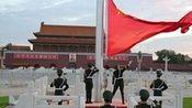 天安门广场升旗 反扒民警凌晨出击