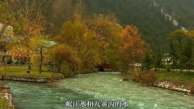 地震前九寨沟的沟口荷叶寨是如此美,祈福九寨沟!