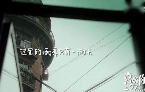 《喜欢你》电影主题曲唯美钢琴,我喜欢上你时的内心活动!