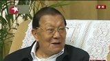 看东方-20130319-华西村老书记吴仁宝去世