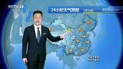 气象台:2月19-21日天气,北方雨水稀少,降水集中在西南地区!