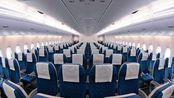Diese Airline mchte mit 747 LOW COST fliegen! AeroNews