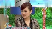 康熙来了 2011:金友庄在生完第一胎后 没有认真坐月子 导致现在非常后悔 111115 康熙来了
